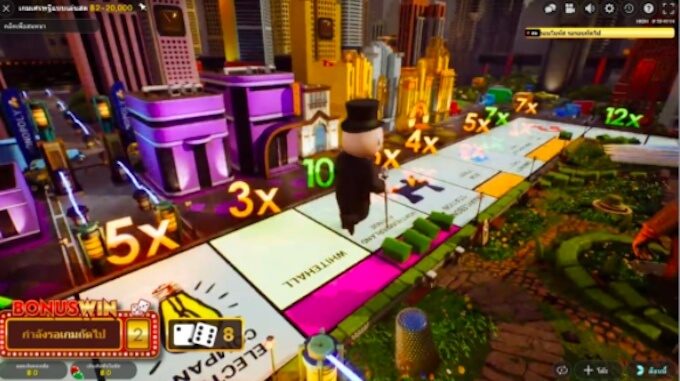 monopoly live bonus games